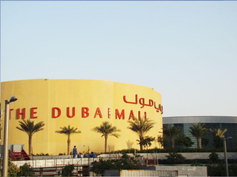 The Dubai Mall, Dubai, UAE