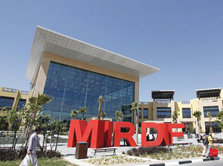 Mirdif City Centre, Dubai, UAE