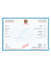 Certificate from MOPW
