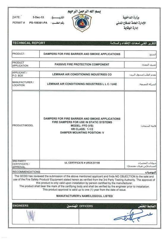 Downloads Certificates Leminar Air Conditioning